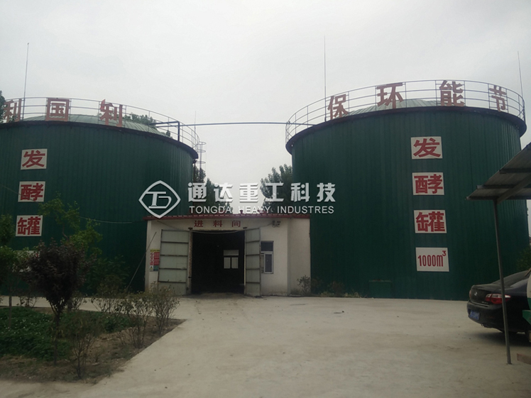 北京8万吨粉状线现场2.jpg